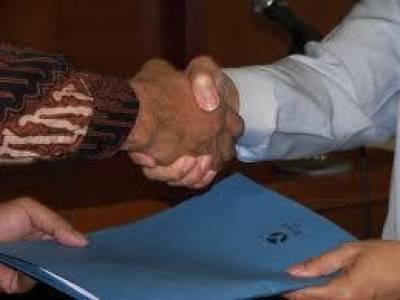 Pengusulan Penerbitan SK Tunjangan Profesi Guru PNS Tahun 2013